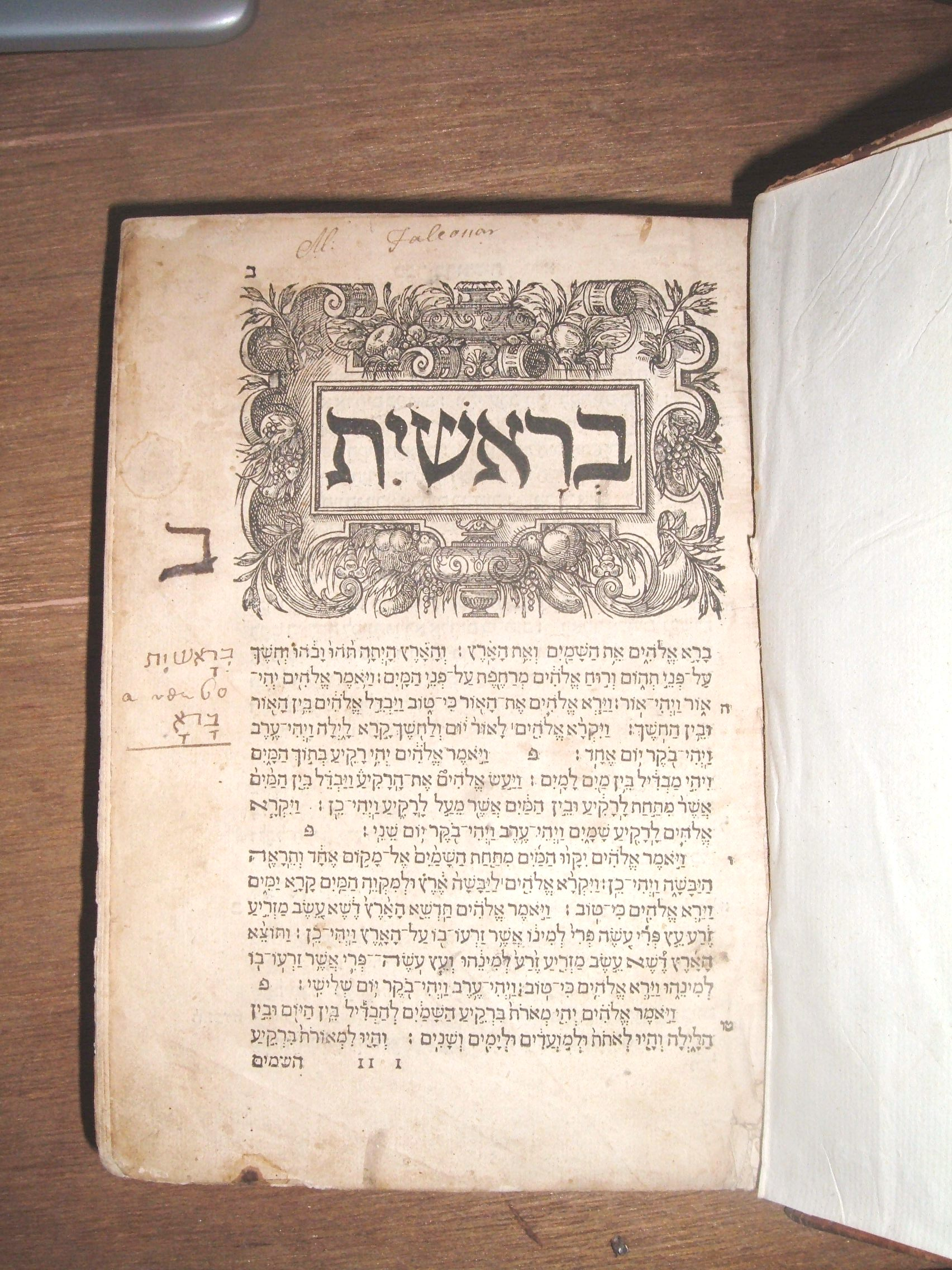 Opening page of Genesis in Craigston'e Hebrew Bible